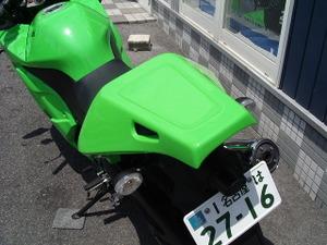 Imgp9284