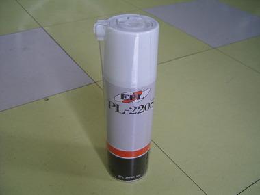 Imgp1678