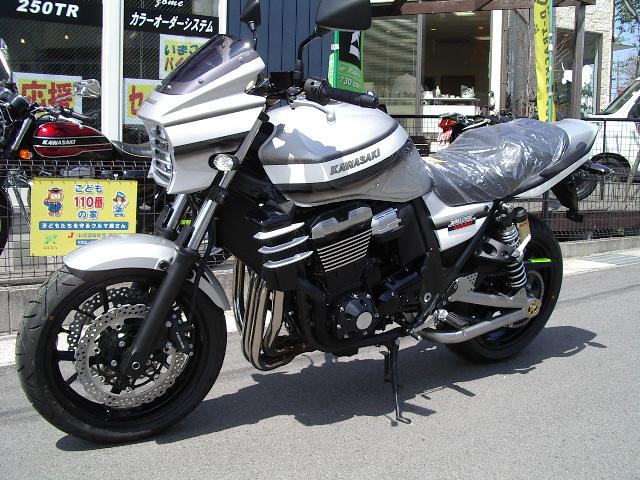Imgp5632