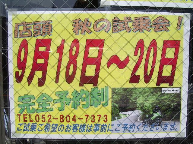Imgp6981