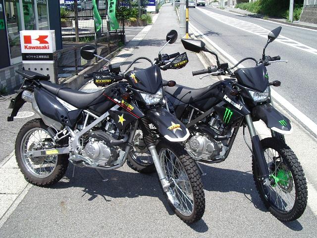 Imgp6576