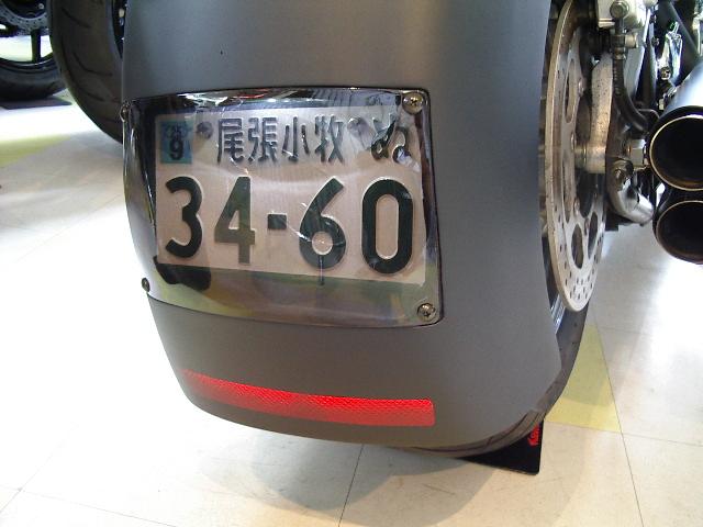 Imgp6797