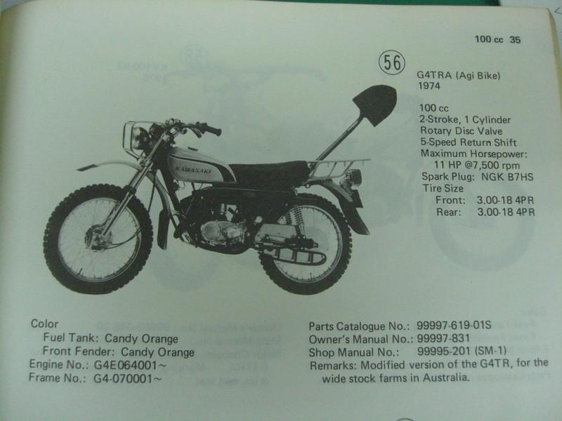 Cimg3475