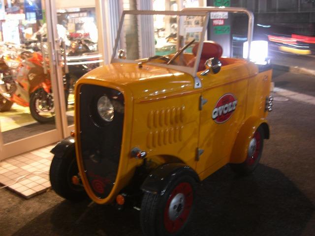 Cimg0280